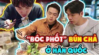 Bóc phốt món Bún chả Việt Nam ở Hàn Quốc!! || Bún chả đã bị bóp méo như thế nào ở Hàn Quốc?