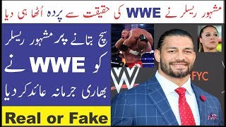 WWE Reality   Real or Fake   Urdu/Hindi  