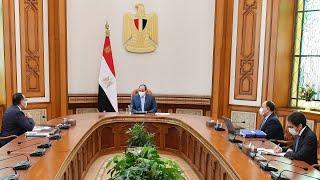 الرئيس-السيسي-يجتمع-برئيس-مجلس-الوزراء-ووزير-المالية