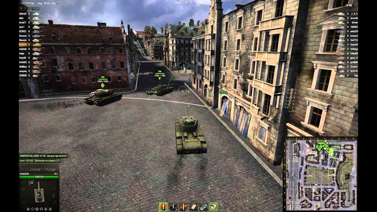 КВ-4 - обзор танка и бой на карте Химмельсдорф