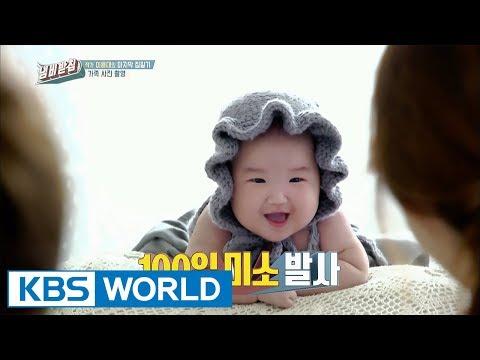 Lee Yongdae's daughter Yebin smiles on her 100th anniversary day! [We Like Zines! / 2017.09.12]