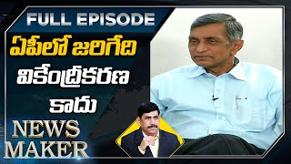 Jaya Prakash Narayan Interview- News Maker..