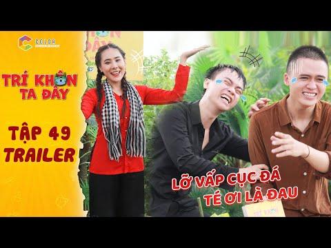 Trí khôn ta đây | Trailer tập 49: Đào Ngọc Sang cười xỉu với màn vấp chân té ao của Hồ Tuấn Phúc