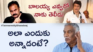 Tammareddy on Naga Babu Comments on Balakrishna: Nagababu ..