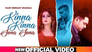 Kinna Kinna Sona Sona – Rani Indrani Sharma