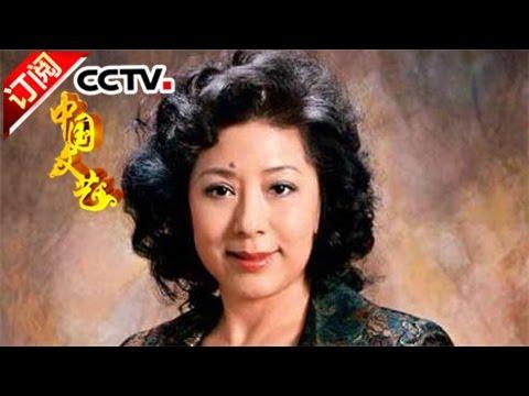 《中国文艺》 20160828 向经典致敬 那时青春   CCTV-4