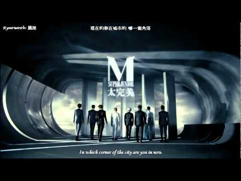 [Eng Sub] SJ-M 吹一樣的風(My All Is In You)