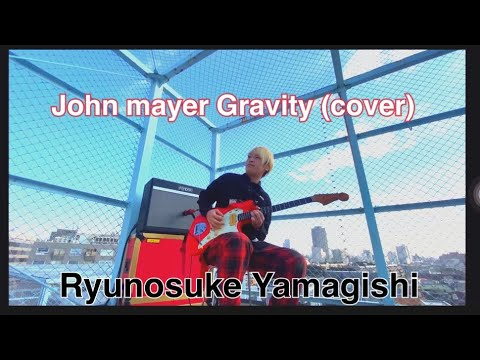 John mayer Gravity inst (cover) by Ryunosuke Yamagishi