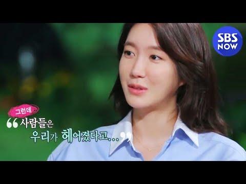 SBS [힐링캠프] - 이지아, 정우성에게