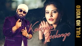 Kaleyan Jeelange – Deep Ohsan
