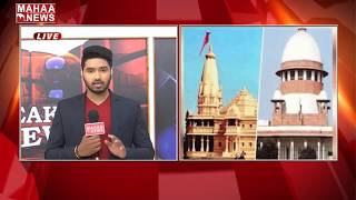 Supreme Court to take up Ayodhya review petitions..