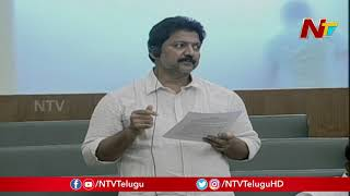 CM Jagan Made Revolutionary Changes For AP Development: Va..
