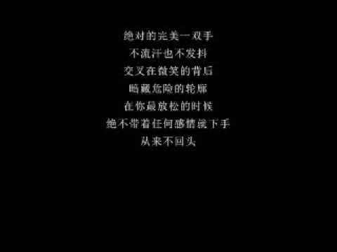 杀手/Killer-JJ Lin