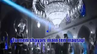Janam Janam Karaoke