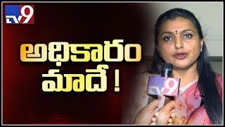 Roja confident of YSRCP win in polls..