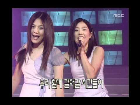 음악캠프 - Fin.K.L - Eternal love, 핑클 - 영원한 사랑, Music Camp 19990619