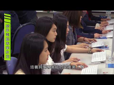 106 僑光科技大學 簡介 中文字幕1060807