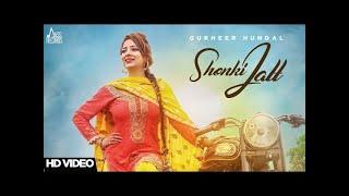 Shonki Jatt – Manheer Kaur