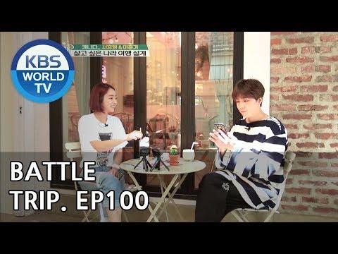 Battle Trip   배틀트립 – Hong gi X Hyolim's trip to Canada Ep.100 [ENG/THA/2018.08.05]