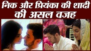 अपने से 10 साल छोटे Nick Jonas से क्यों शादी कर रही हैं Priyanka Chopra I Odd Naari