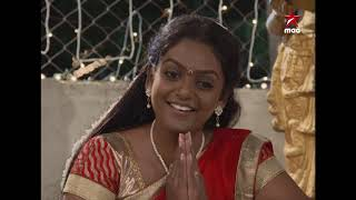 Karthika Deepam ( కార్తికదీపం) - - Episode 4 ( 19 - Oct - 17 )