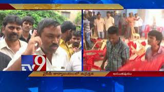 YSRCP activists clash in Ananthapur; MP Mithun Reddy vs. e..