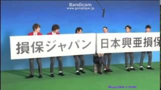 関ジャニ∞ CM3