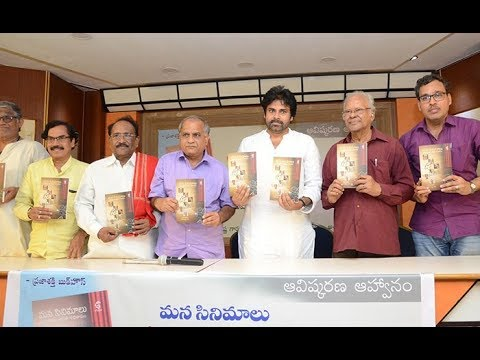 Pawan Kalyan Launches Telakapalli Ravi\'s Mana Cinemalu Book
