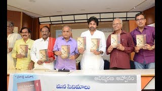 Pawan Kalyan Launches Telakapalli Ravi's Mana Cinemalu Book