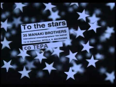 """"""" Кон ѕвездите"""" со Тера"""