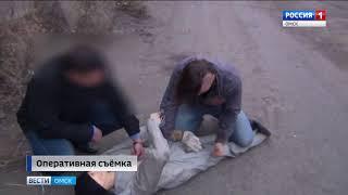 Омский областной суд вынес приговор по делу об экстремизме