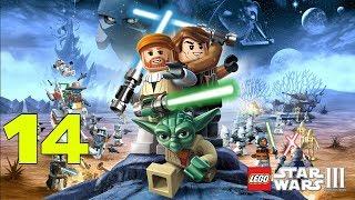 Lego Star Wars III The Clone Wars Blue Shadow Virus