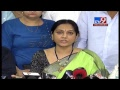 MAA Association Press Meet Against to Actress Sri Reddy : LIVE
