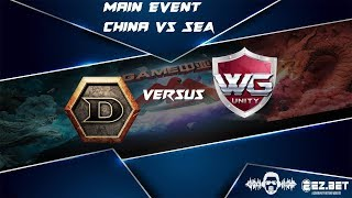 [DOTA 2 LIVE PH] DeToNator VS WG.Unity |Bo3| ANGGAME China vs SEA Lower Bracket R2