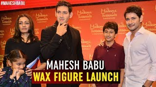 Mahesh Babu Wax Statue Launch At AMB Cinemas LIVE..
