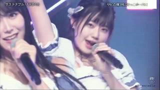 AKB48 サステナブル SUSTAINABLE 2019.09.27