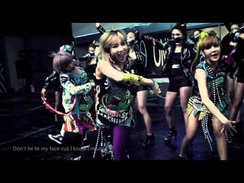 [HD] 2NE1 - 어글리(UGLY)(中韓字幕)