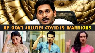 AP govt salutes COVID 19 warriors - Nikhil, Kajal and PV S..