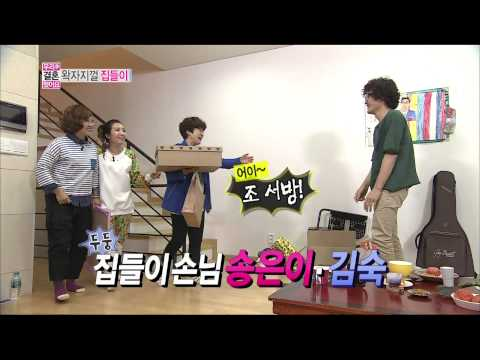 We Got Married, Jung-chi, Jeong In(6) #01, 조정치-정인(6) 20130420