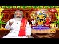 అన్నం తినేటప్పుడు ఈ నామాన్ని స్మరించండి..! | Sri Annadanam Chidambara Sastry | Sri Rama Pooja Phalam