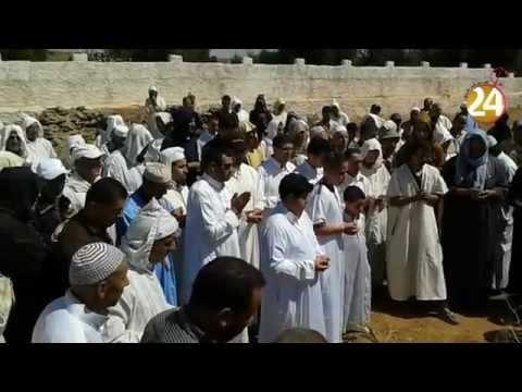 جنازة الراحل مولاي علي فهمي برسموكة