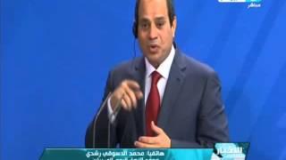أخبار النهار | الرئيس السيسي يدعو الشركات الألمانية للاستثمار بقوة في مصر     -