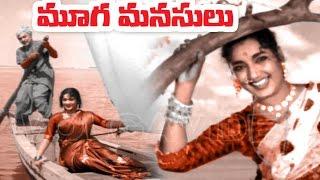Mooga Manasulu Full Length Telugu Movie || DVD Rip..