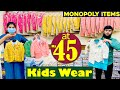 Kids Wear at ₹45 Baby Boys Shirts& Pants Monopoly Items Available Charminar Hyderabad Wholesale Shop