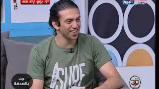 شاهد رد فعل الفنان أحمد حلمي عند رؤيته شاب يتحدث من بط ...