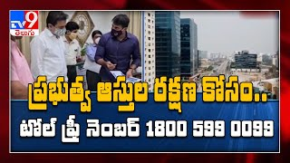 KTR launches special cell for assets protection in Hyderab..