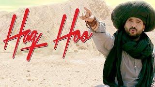 Haq Hoo – Sherry Raza