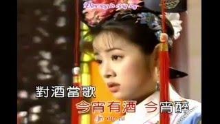 2 Bài Hát Thần Thánh Trong phim Hoàng Châu Cách Cách