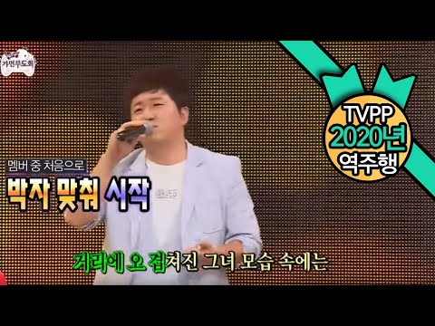 【TVPP】Jeong Hyeong Don - Love, at First, 정형돈 - 처음엔 사랑이란게 @ Infinite Challenge