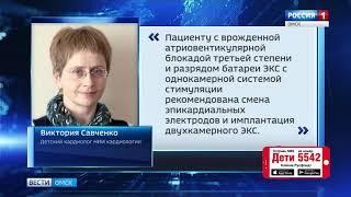 ГТРК «Иртыш» и Русфонд продолжают совместную акцию помощи тяжело больным детям